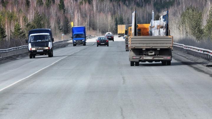 Под Екатеринбургом дважды перекроют движение по Пермскому тракту