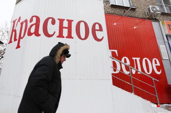 «К&Б» шесть лет подряд входила в список самых быстрорастущих компаний России