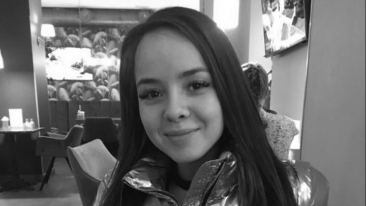 Появились подробности обнаружения тела пропавшей 21-летней Юлии Розовой