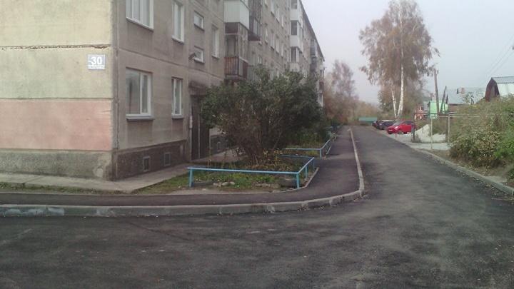 Жильцы хрущёвки объявили о бойкоте выборов и дождались асфальта у своего дома