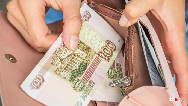 «Средняя зарплата —47 тысяч»: сколько получали северяне в 2018 году