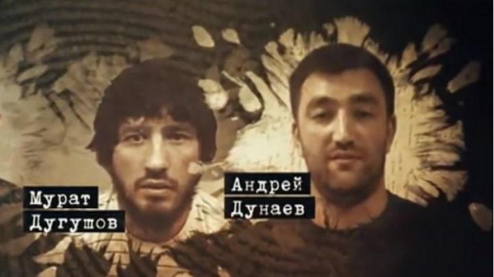 В Волгограде осудили двух налетчиков на ювелирные магазины из «спецназовской» ОПГ