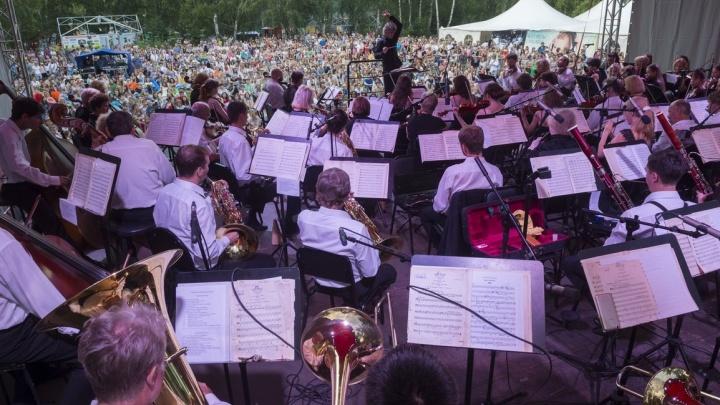 Филармония продлила джазовый фестиваль в Омске до двух дней