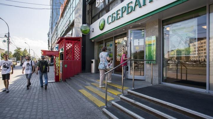 Остановиться невозможно: новосибирцы начали оформлять всё больше кредитов