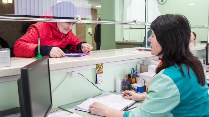 Не болейте! Как в праздники в Архангельске будут работать больницы и поликлиники