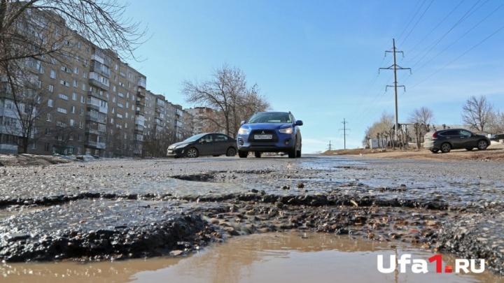 Ирек Ялалов рассказал, как власти будут бороться с проблемой парковок в Уфе