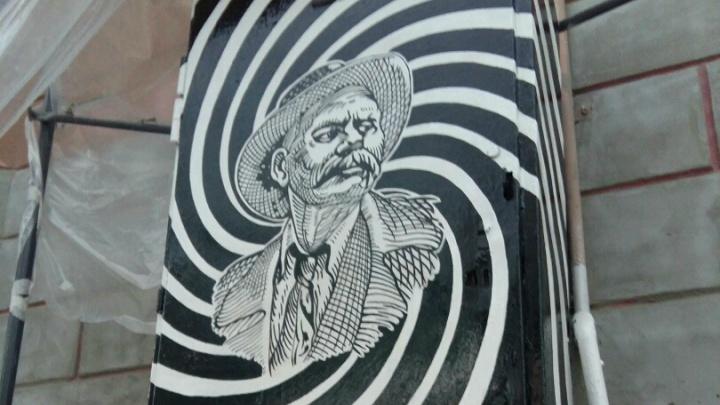 В Кургане появился новый арт-объект: изображение Максима Горького