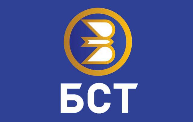 В Уфе открылась выставка в честь юбилея БСТ