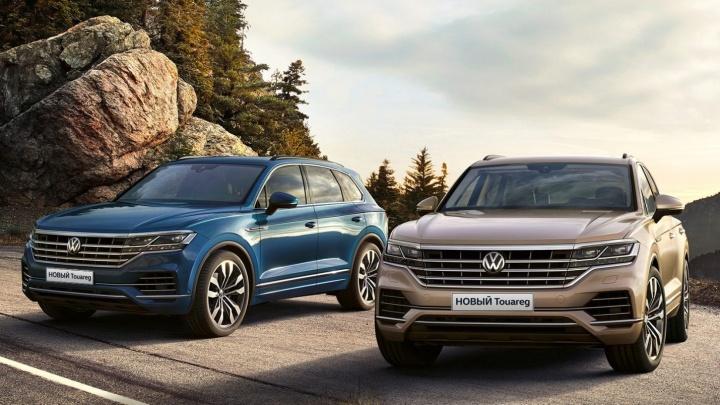 Volkswagen Touareg — новое поколение легендарного внедорожника