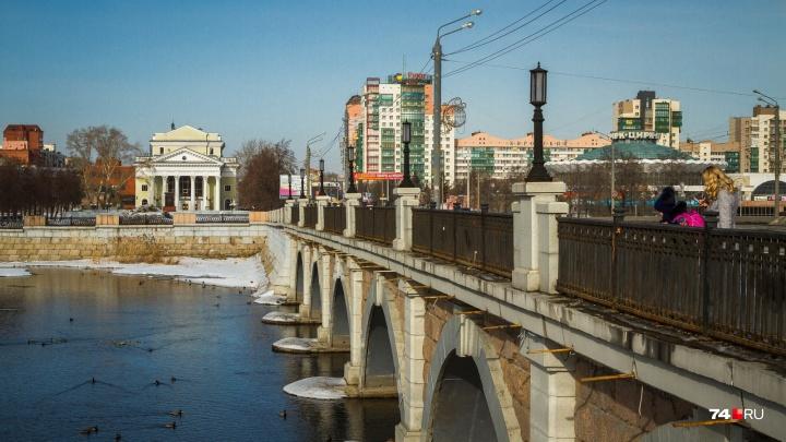 В Челябинскую область придут дожди и потепление до +5