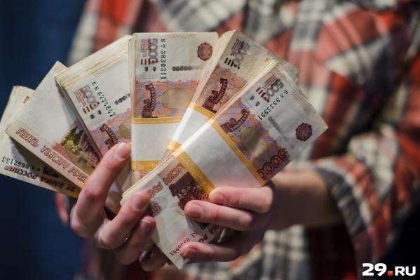 Всего доверчивая пенсионерка отдала преступникам около 2 миллионов рублей
