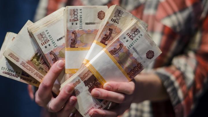 Северодвинка отдала обещавшим вылечить ее мошенникам-экстрасенсам полтора миллиона рублей