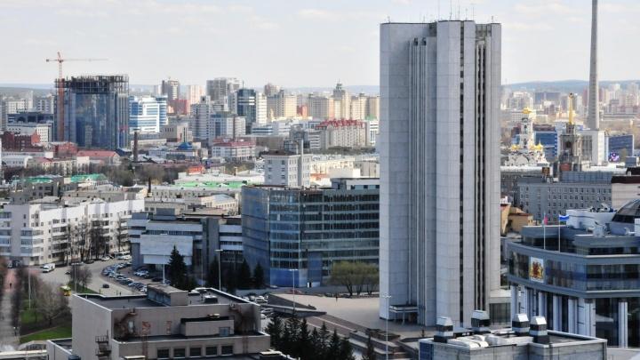 Знакомые фамилии: Евгений Куйвашев назначил новых старых министров