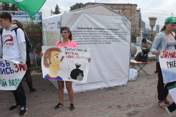 Пикетчики пришли с собственноручно нарисованными плакатами