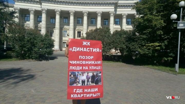 «Достраивайте сами»: пикетирующих дольщиков попросили не мешать совещанию в обладминистрации