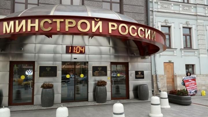 Волгоградские дольщики пикетируют у Минстроя и Госдумы в Москве
