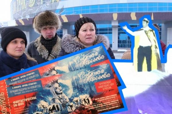 Коллективное обращение в УФАС подписали 292 человека