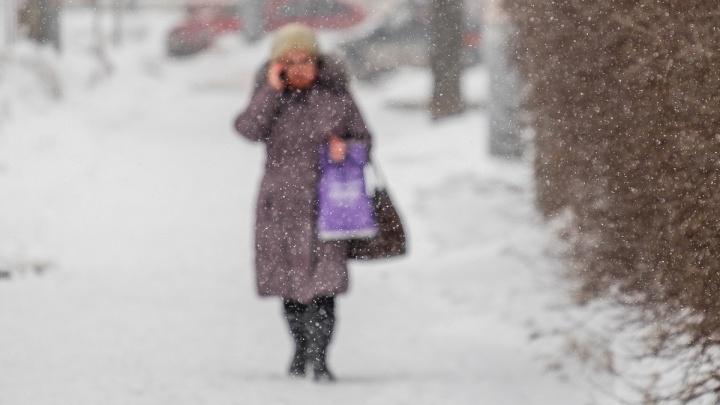 В Прикамье ожидается серьезное похолодание с мокрым снегом и дождем