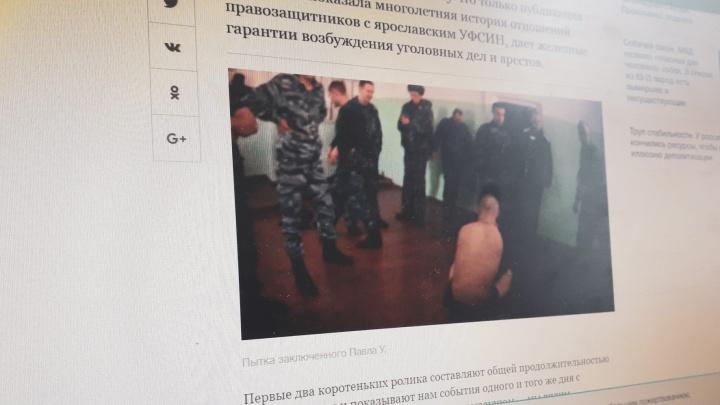 «Нас здесь сорок, ты — один»: появилось новое видео пыток из скандальной ярославской колонии