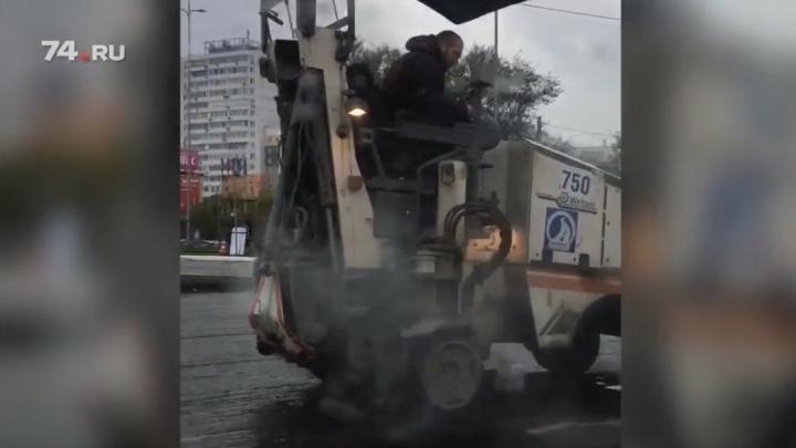 «Опять чинят в дождь»: челябинцы сняли на видео, как дорожники работают на Братьев Кашириных