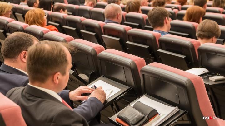 В правительстве Самарской области выбрали главных по финансам, имуществу и льготам