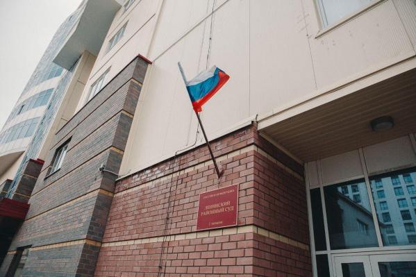 В суд тюменку доставили принудительно, так как, по мнению судьи, она уклонялась от явки