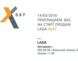 Встречайте LADA XRAY в нашем городе