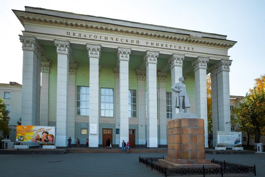 И.о. ректора Татьяна Чумаченко и министр образования региона учились на одном факультете