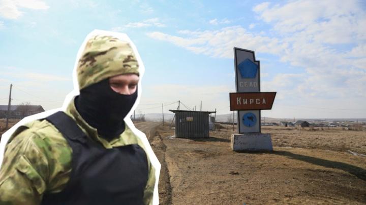 После обнаружения на ЛЭП устройств силовики «зачистили» село фигуранта магнитогорских взрывов