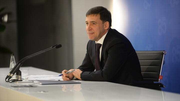 Куйвашев построит в Екатеринбурге новые транспортные развязки, если город примет Универсиаду