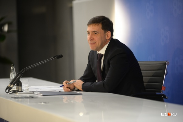 По словам Евгения Куйвашева, универсиада — это мощный шанс для Екатеринбурга
