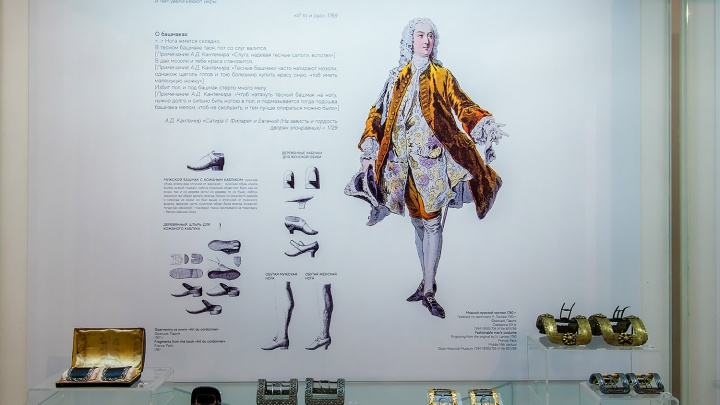 Изящные ноги и широкая талия: в челябинском музее рассказали о мужской моде XVIII века