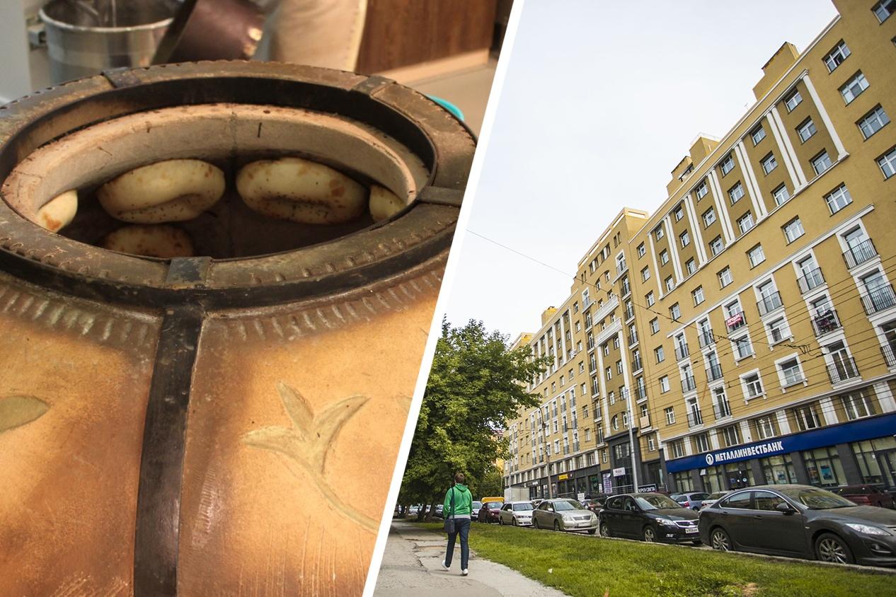 Новосибирец решил приготовить еду в тандыре на крыше высотки на Советской