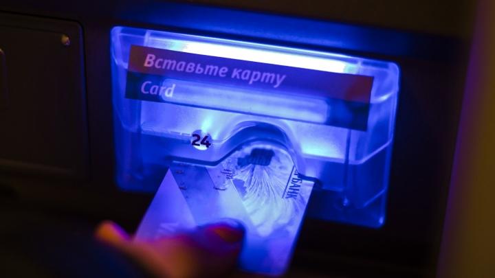 Мужчина в Онежском районе отдал «брокерам»-мошенникам 200 тысяч рублей