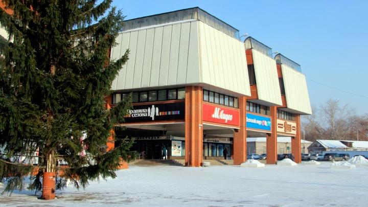 Квартиры у торговых центров Омска выросли в цене