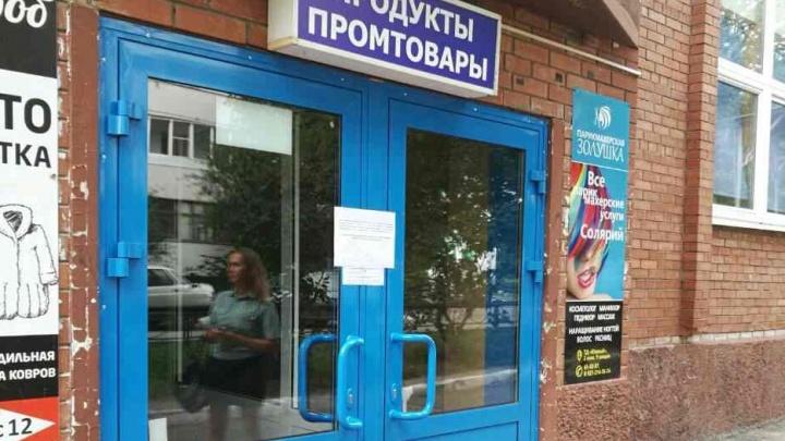 В Тольятти опечатали ТЦ «Южный» и эвакуировали посетителей ТЦ «Акварель»