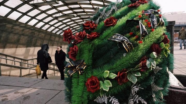 Художники возложили венки к омскому метро