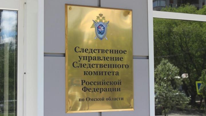 В Павлоградском районе произошло массовое убийство