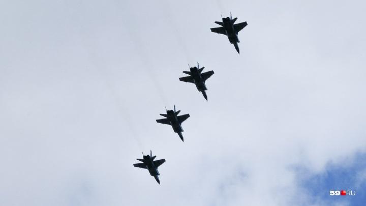 МиГ-31 с пермской авиабазы вошли в уникальную авиадивизию