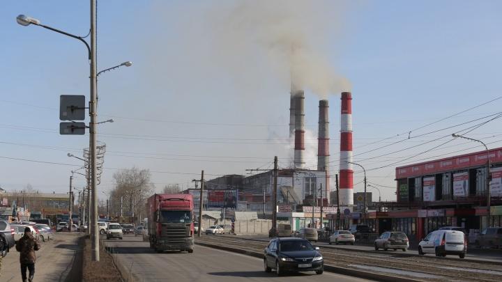 Правительство за 9 млн заказало пересмотр норм предельно допустимых выбросов