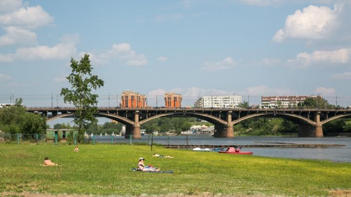В Красноярске официально открыт первый безопасный пляж