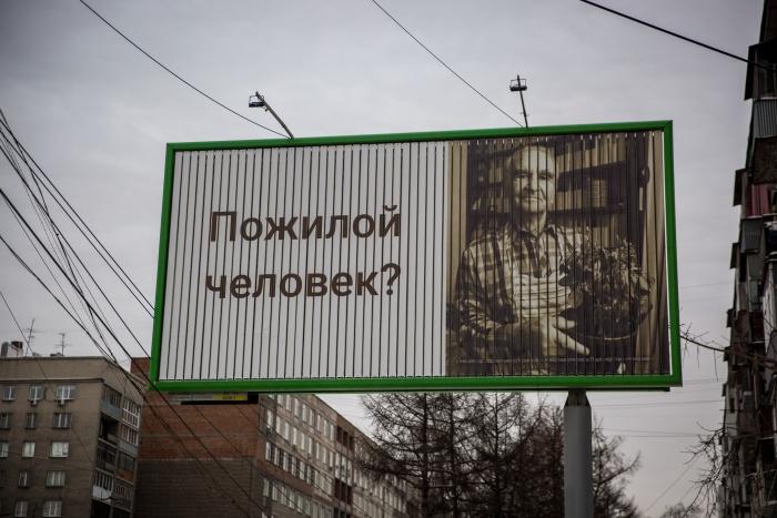 Обновлённые плакаты уже можно увидеть в районе площади Кондратюка