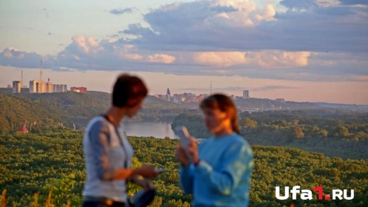Башкирия заняла 52 место в рейтинге экологически чистых регионов