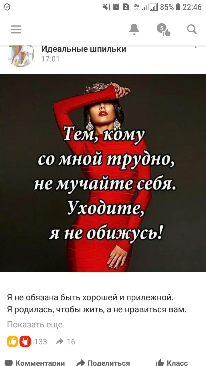 Фото пользователя