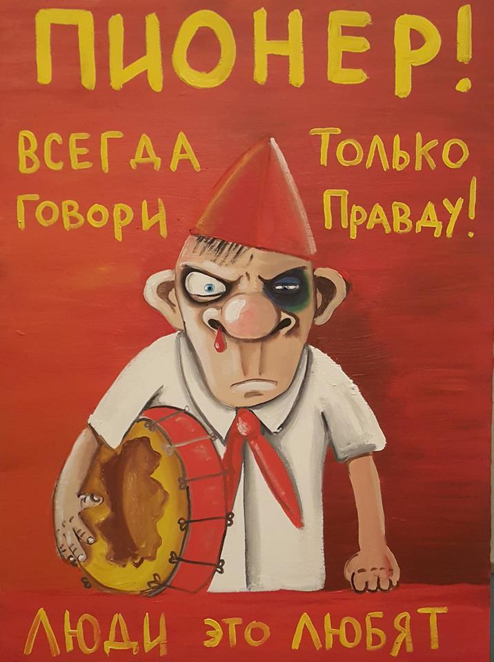4625e570d17f Комментарий к материалу По уши в малине   НГС.НОВОСТИ Новосибирск