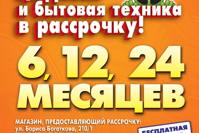 booking.com официальный сайт на русском отели минска