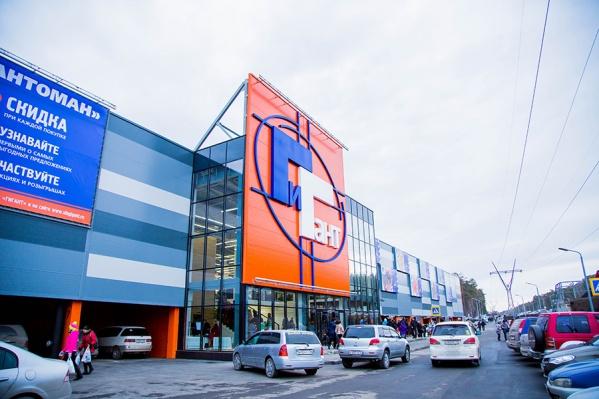 Новый «Гигант» на пересечении Бердского шоссе и улицы Русской стал первым гипермаркетом такого масштаба в Советском районе. И теперь уверенно идет к почетному званию магазина, особо любимого жителями Академгородка.