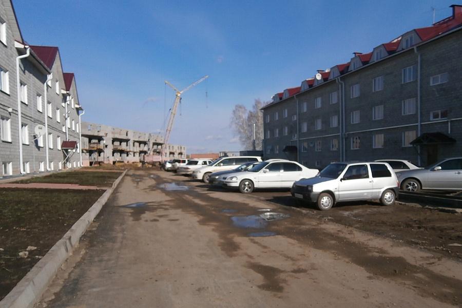 REALTBY Купить квартиры в новостройках Минска от