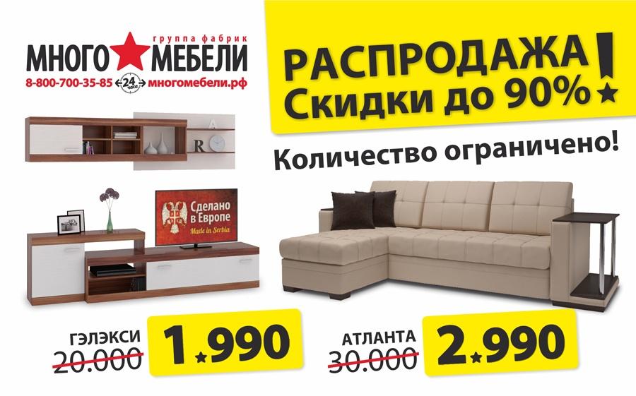 Реклама на интернет порталах в москве по мебели и дома google adwords совершенно секретно