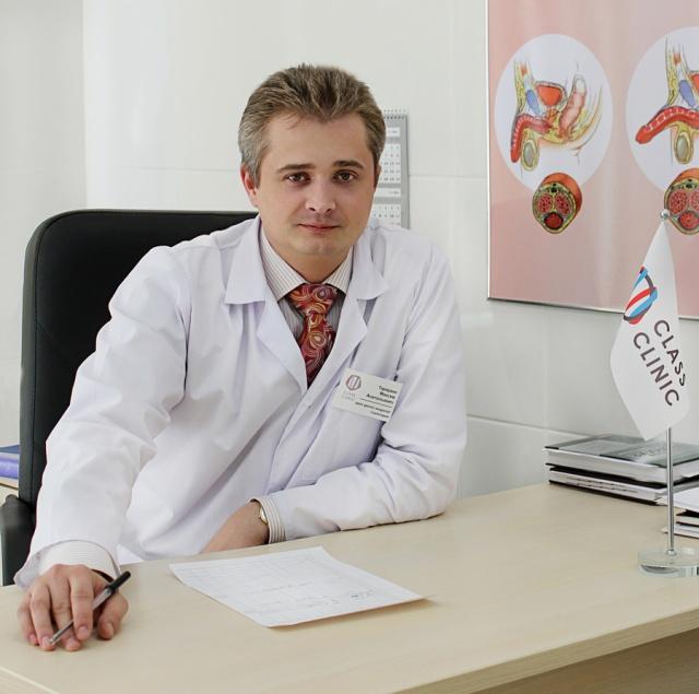 Сайт врача андролога